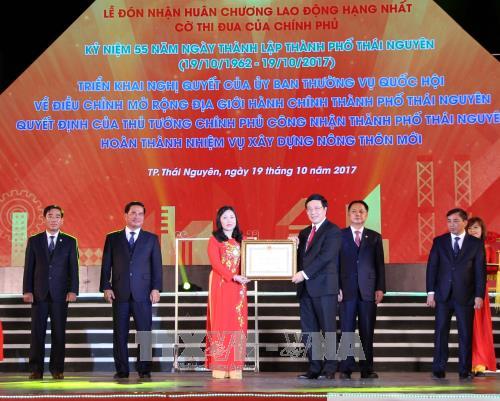 Thành phố Thái Nguyên Kỷ niệm 55 năm Ngày thành lập (19/10/1962- 19/10/2017)